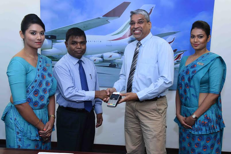 SrilanAirline