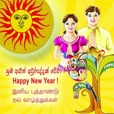 wish you all a very happy and peaceful sinhala and tamil new year