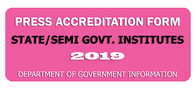 media-accreditation---gov2019.png