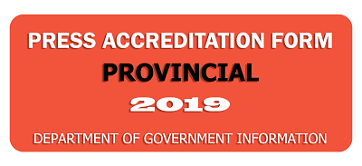 media-accreditation-provicial2019.png