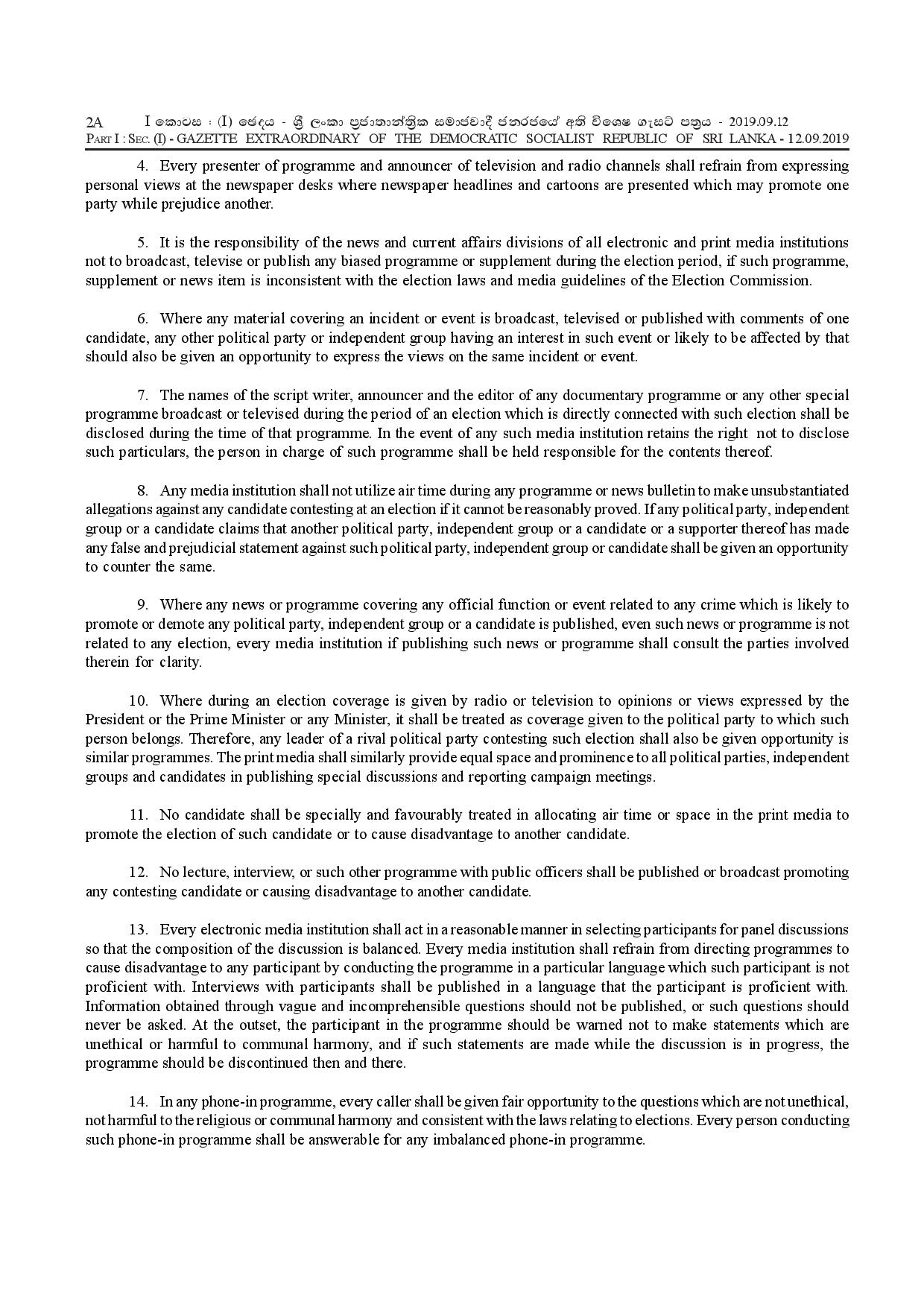 media guidlines E page 002