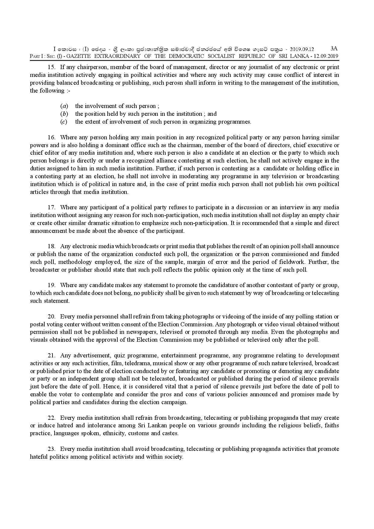 media guidlines E page 003