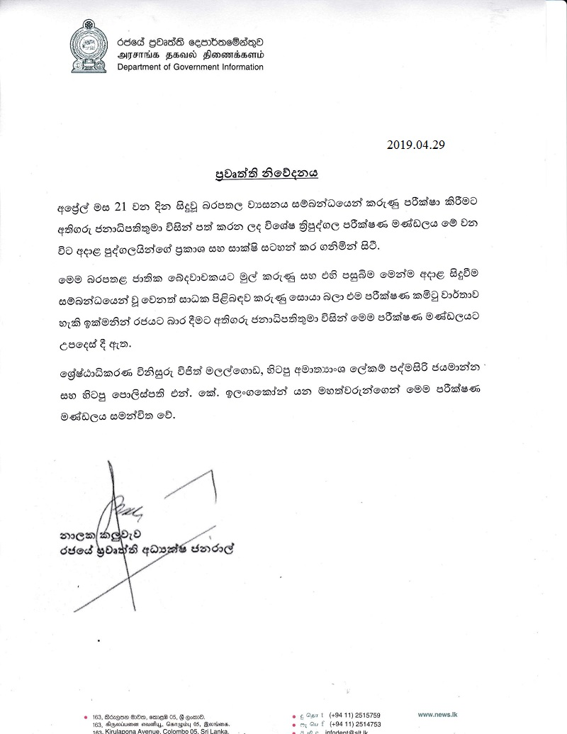 Press Release on 29.04.2019 3