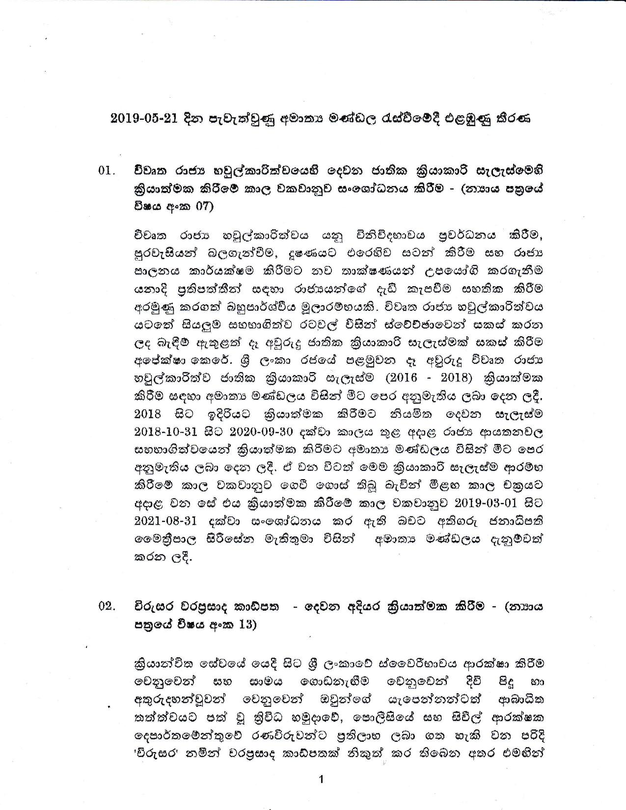 Cabinet Decision on 21.05.2019 page 001