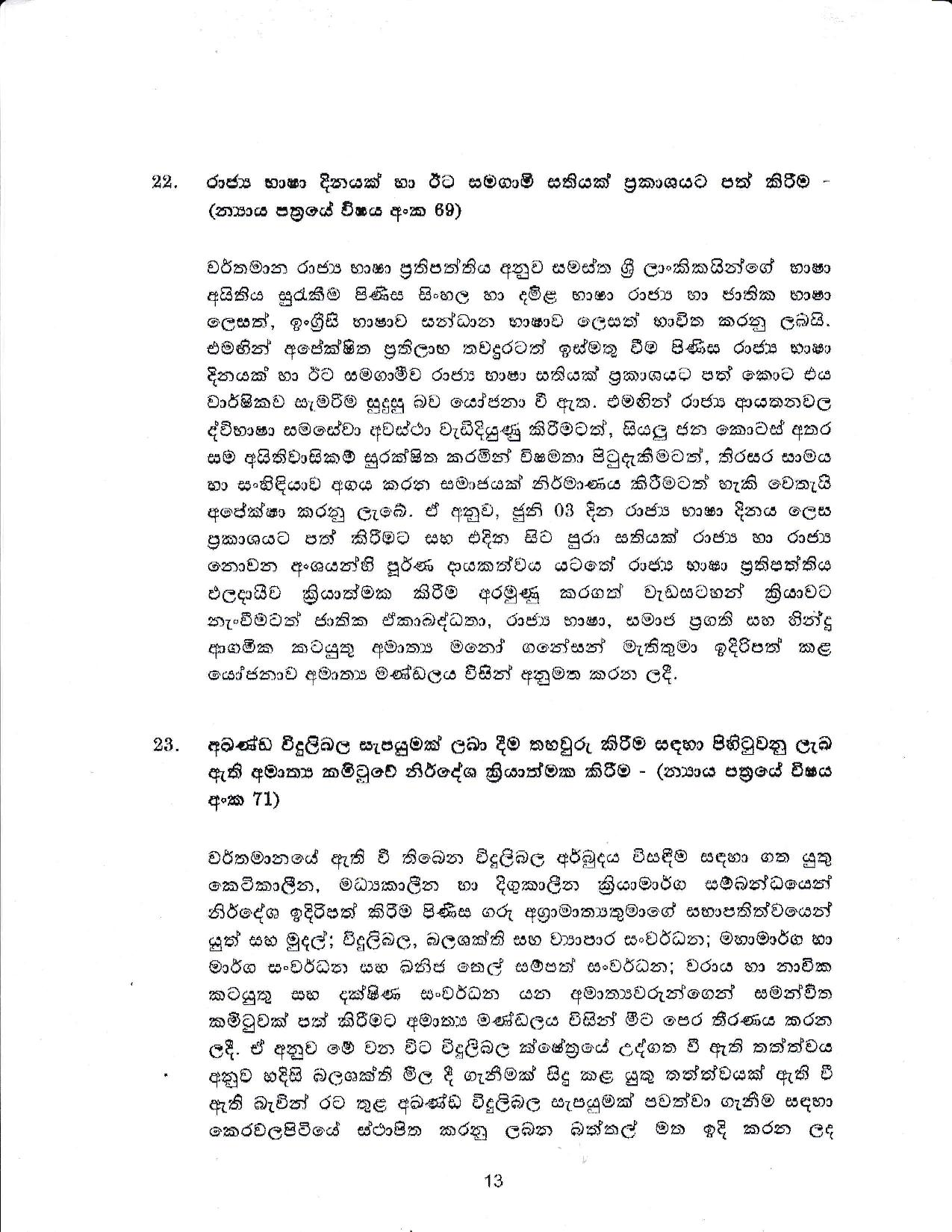 Cabinet Decision on 21.05.2019 page 013
