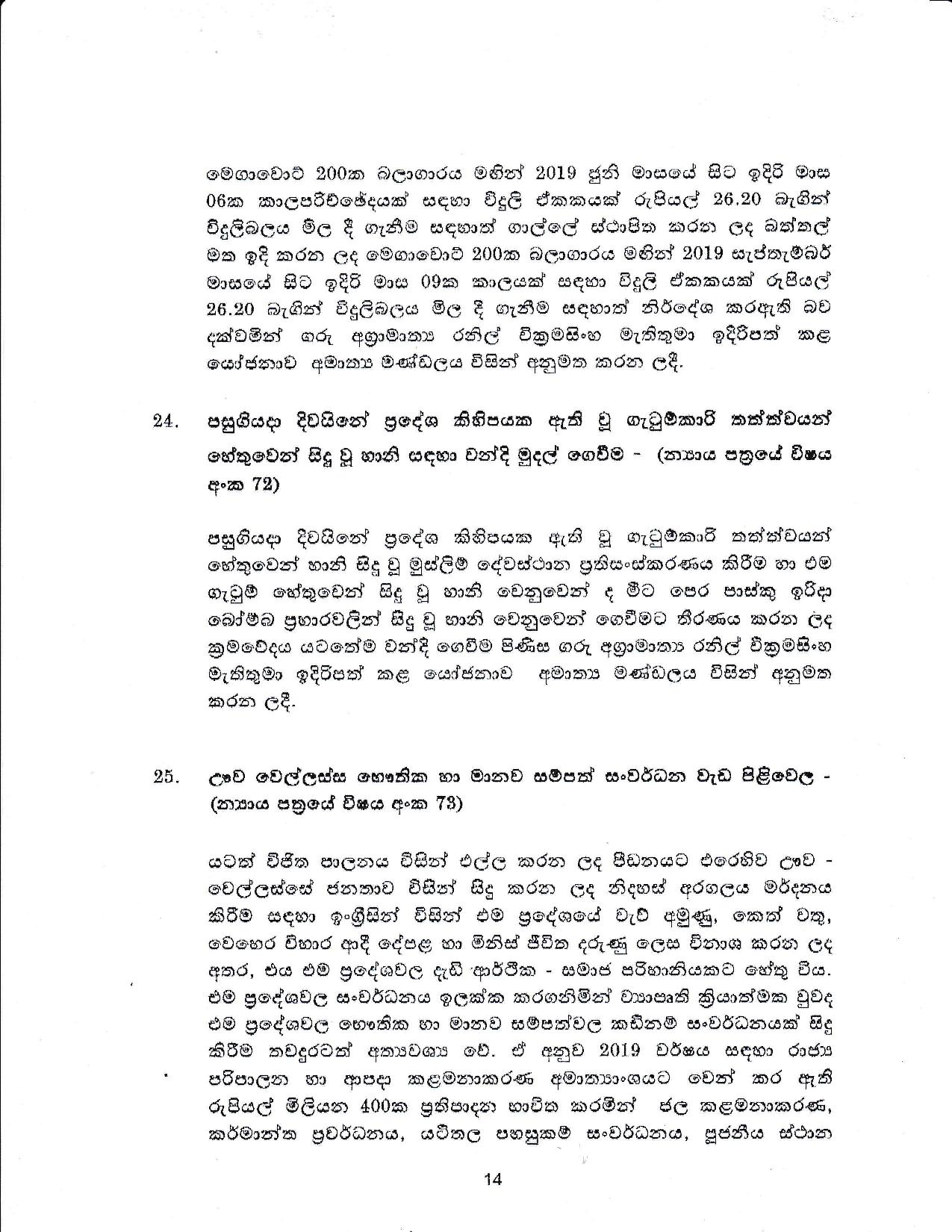 Cabinet Decision on 21.05.2019 page 014