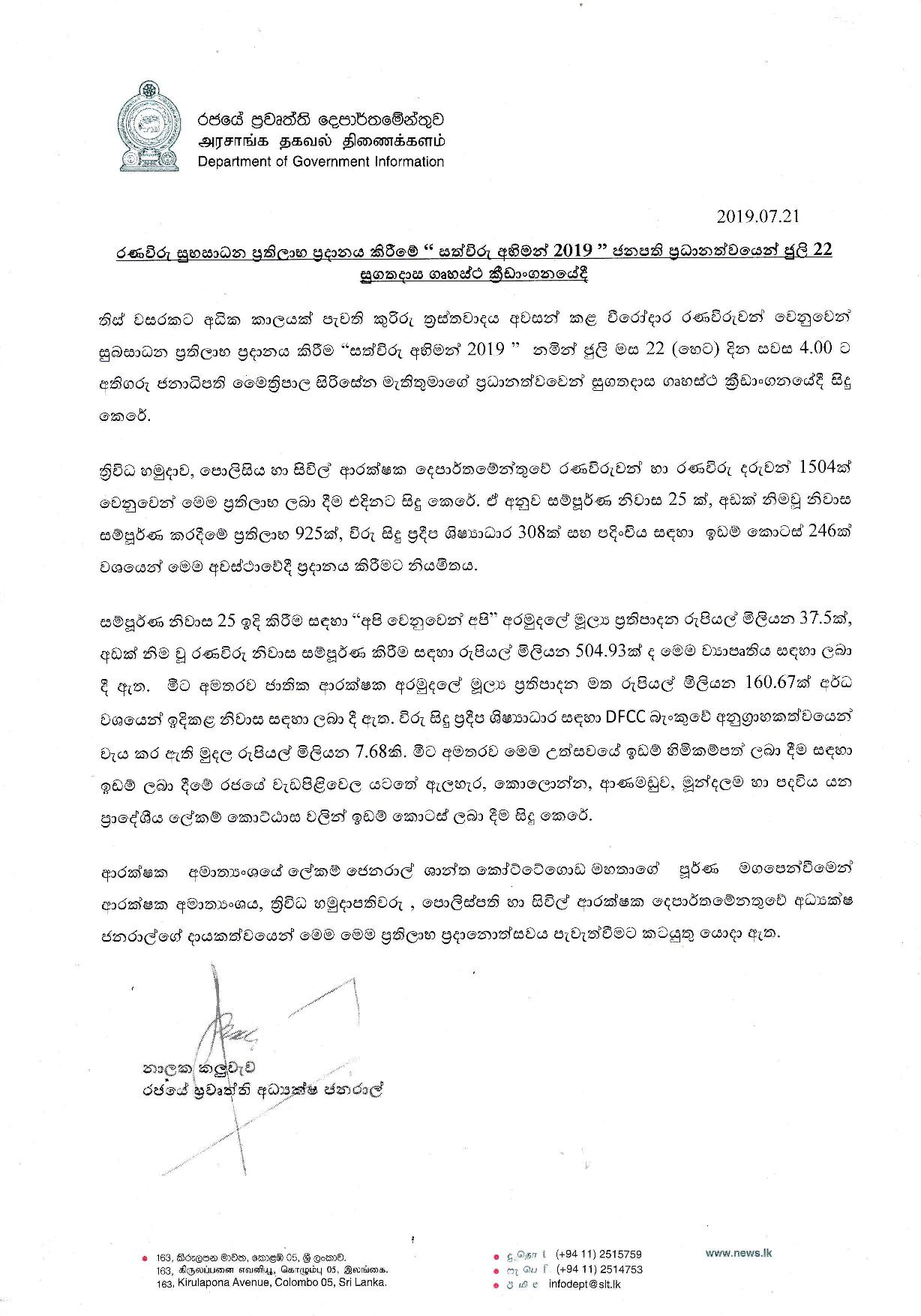 Media Release 21.07.2019 page 001