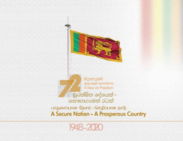 Souvenir issued by the Department of Government Information Official commemorative for the 72nd Independence Day celebrations