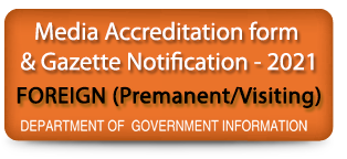 press-accreditation-form-foreign.png