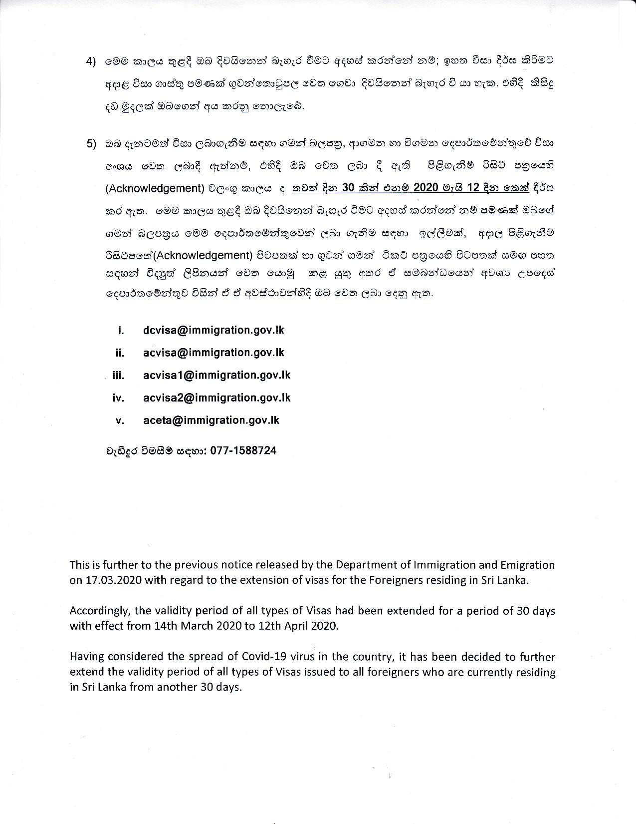 Department of Immigration and Emigration page 002