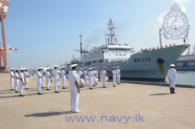 Chinese Naval Research vessel arrives to the country2017
