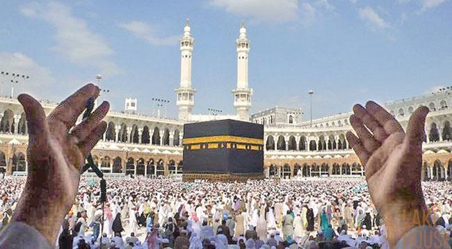 Muslims in Sri Lanka celebrate Hajj today
