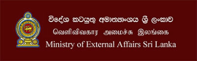 ministry of external affairs sri lanka2017