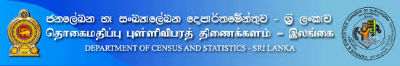 DEPARTMENT OF CENSUS AND STATISTICS2017