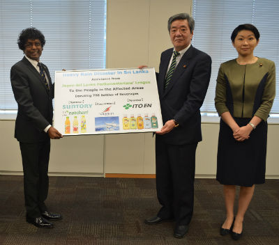 Japan SL parliamentary friendship offers flood relief assistance to SL2017 6 23