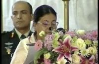 UN Vesak Nepal President's Speech Kandy