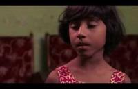 RTI Little Girl