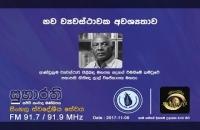 Subharathi 2017-11-08