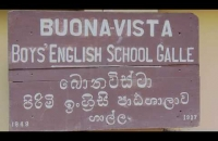 Restructuring in Bounavista School