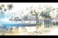 Swarna Trailer