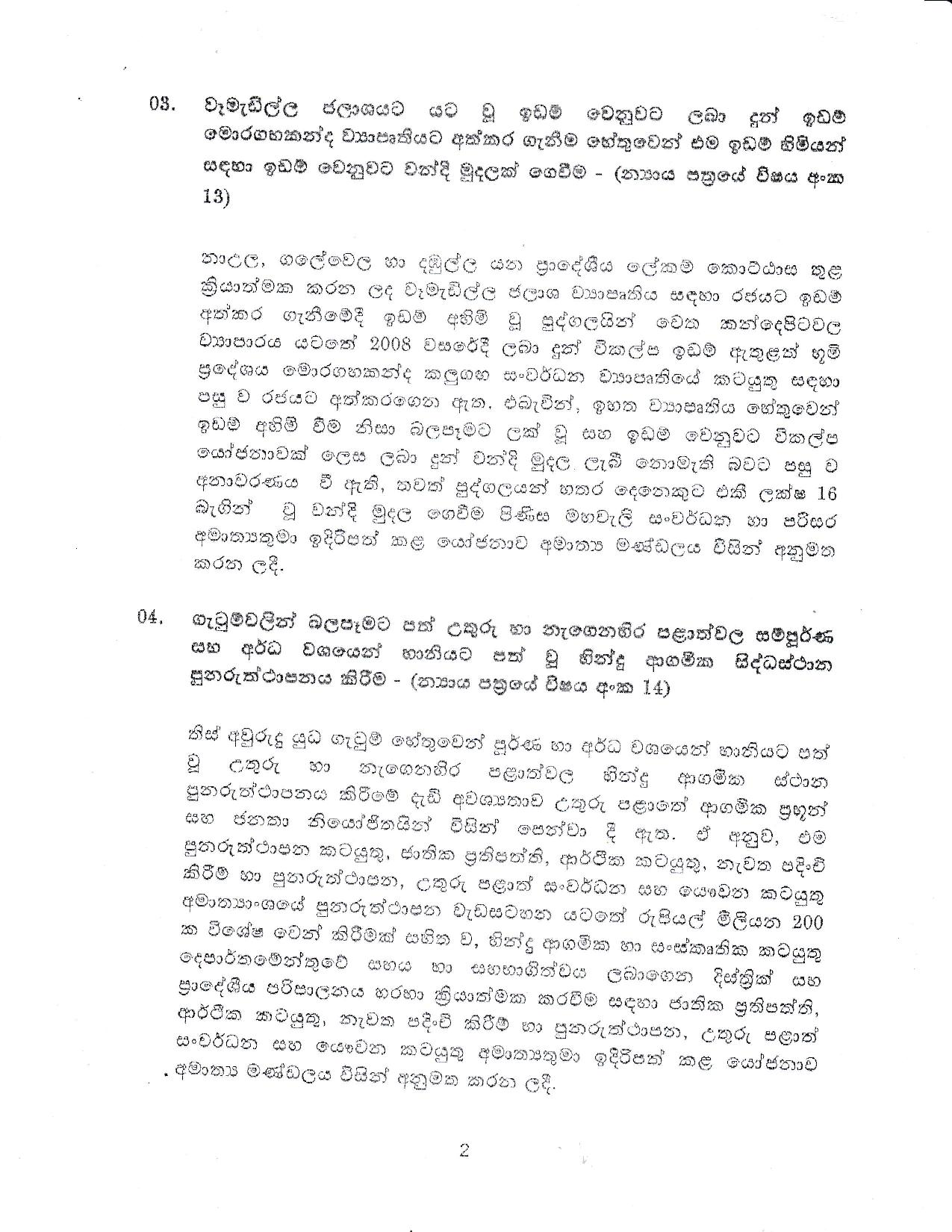 Cabinet Decision 27.08.2019 page 002