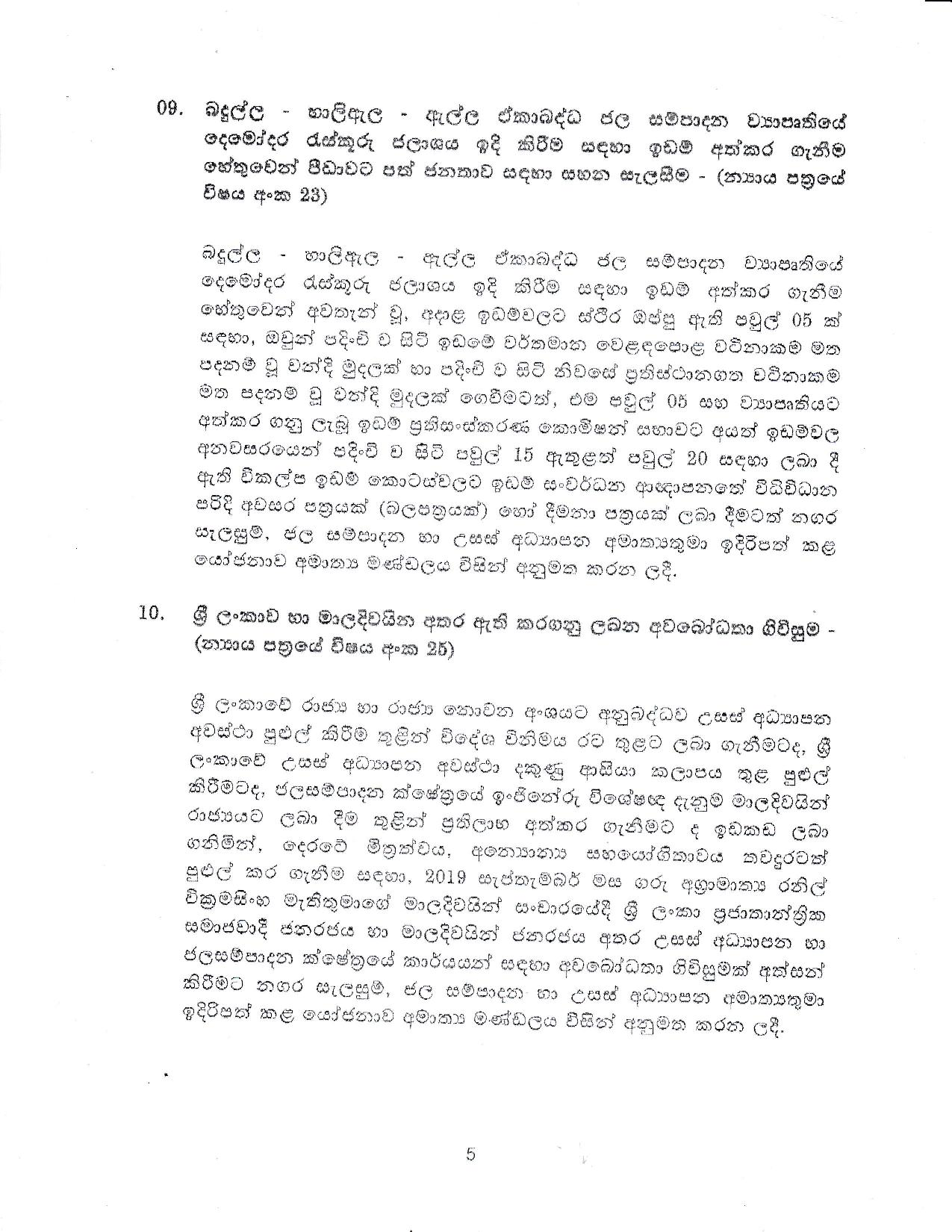 Cabinet Decision 27.08.2019 page 005