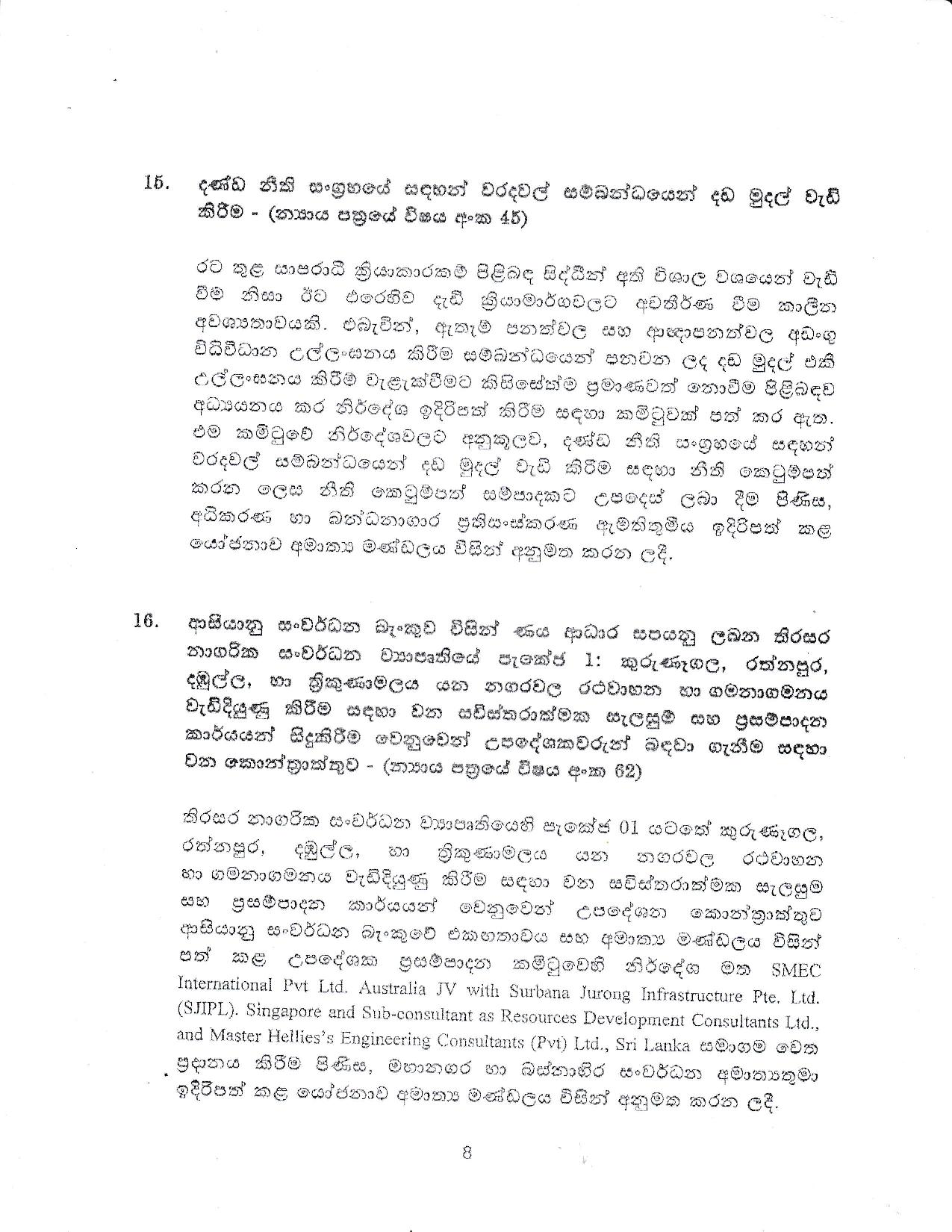 Cabinet Decision 27.08.2019 page 008