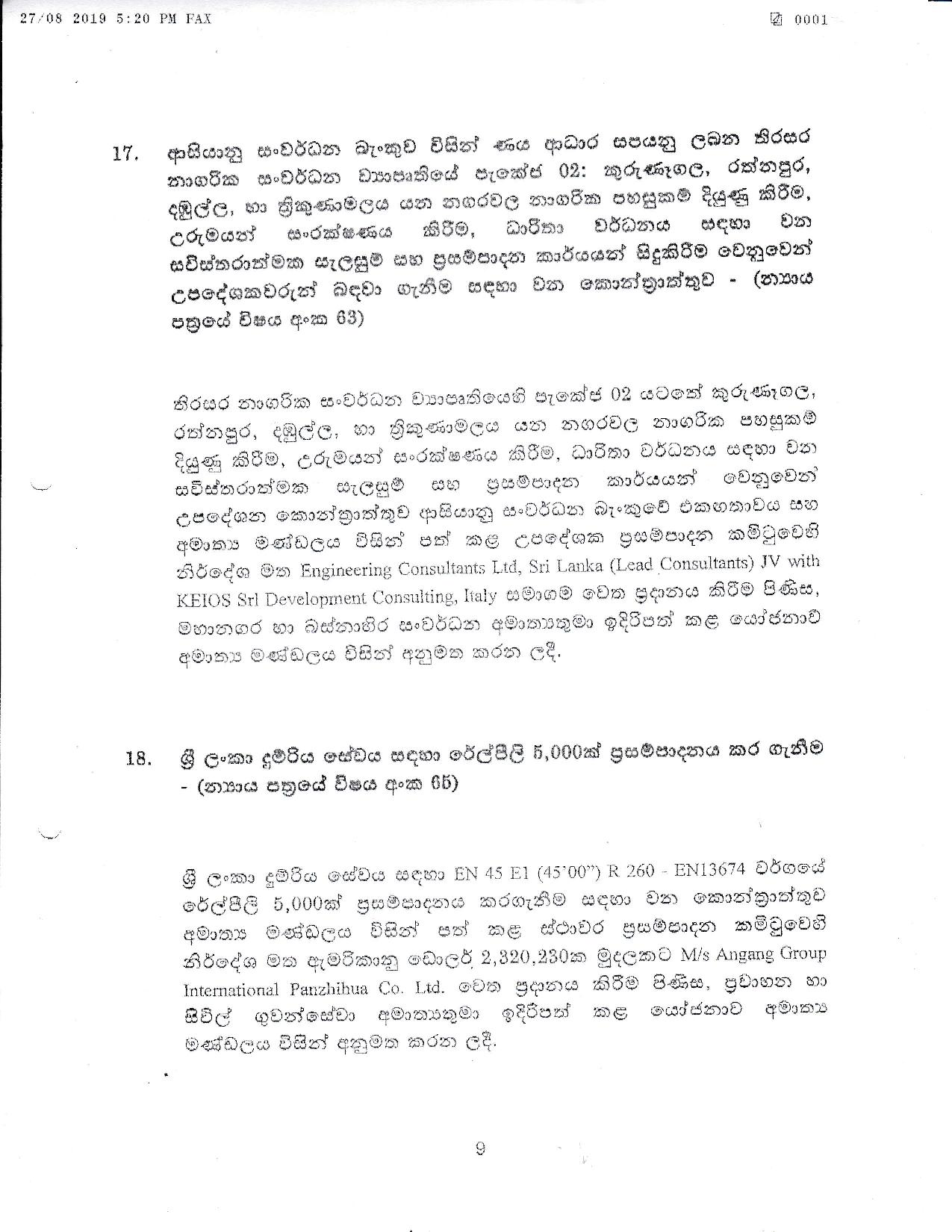 Cabinet Decision 27.08.2019 page 009