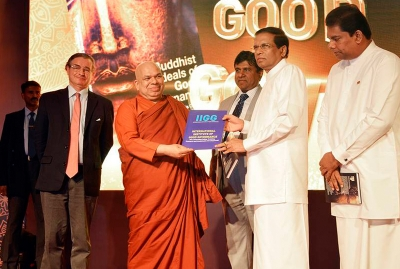 Buddhist Ideal of Good Governance - Thampalawala Dhammarathana Himi Book Launch - HE 2017-01-16